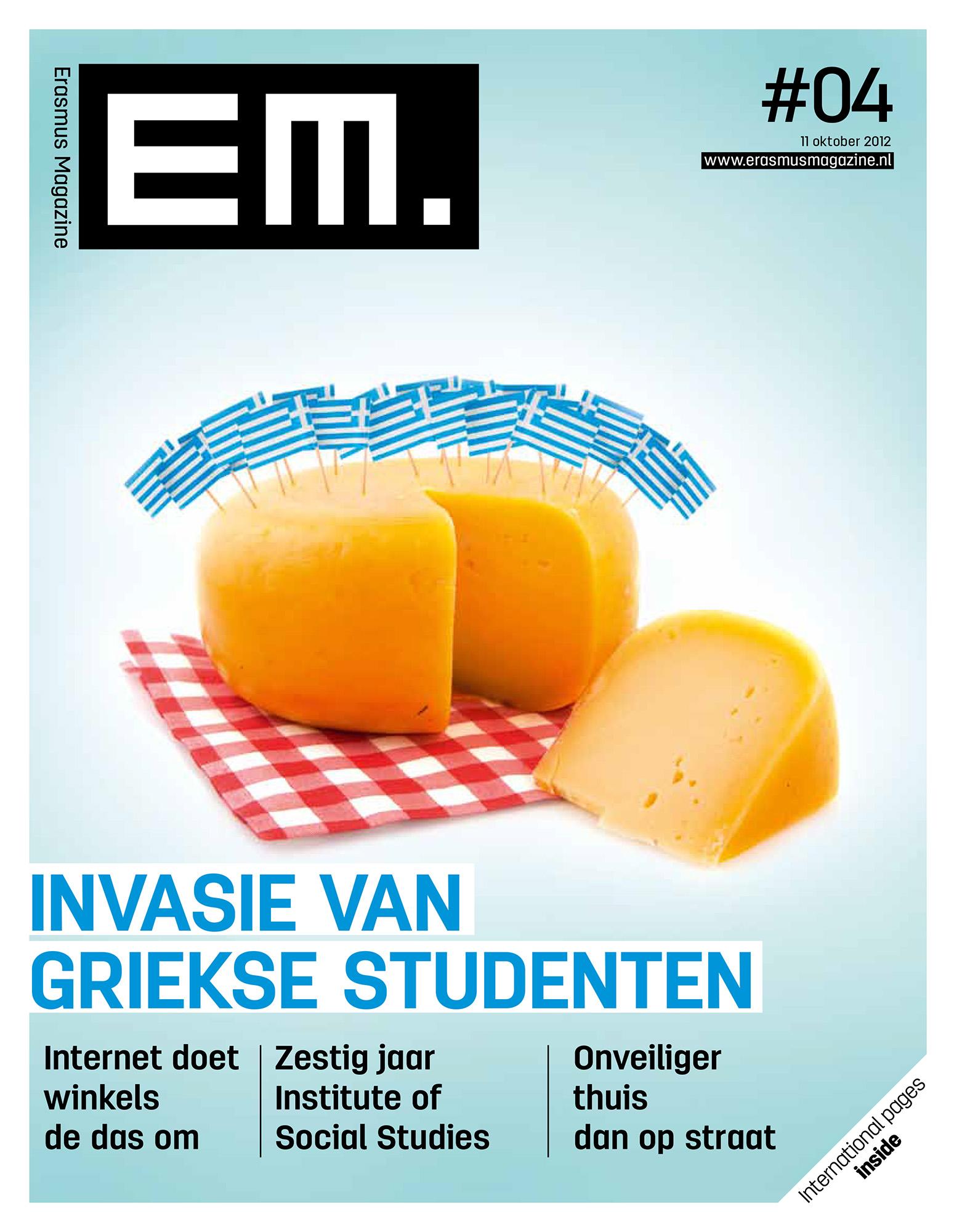 EM 04-1 copy