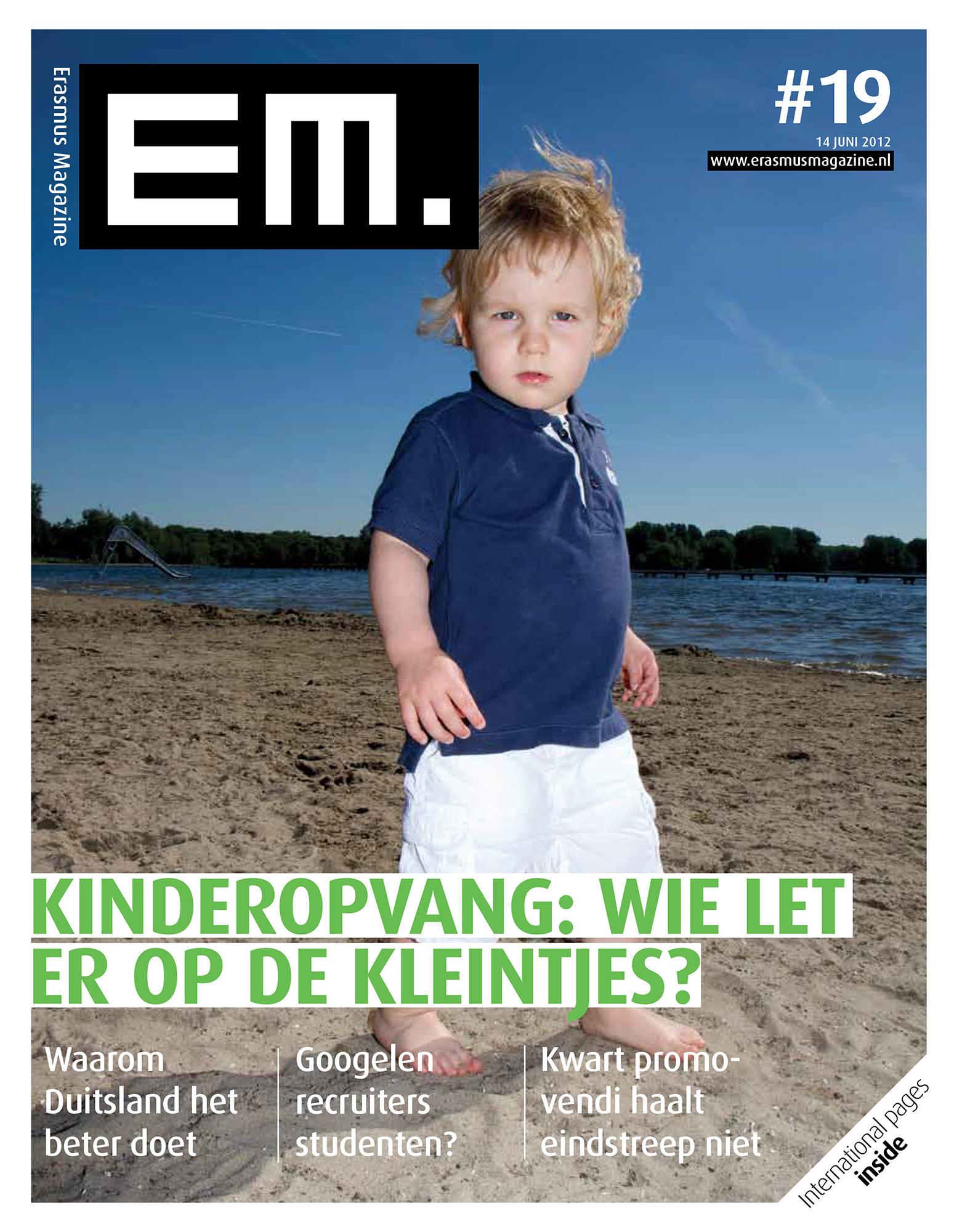 EM 19-1 copy