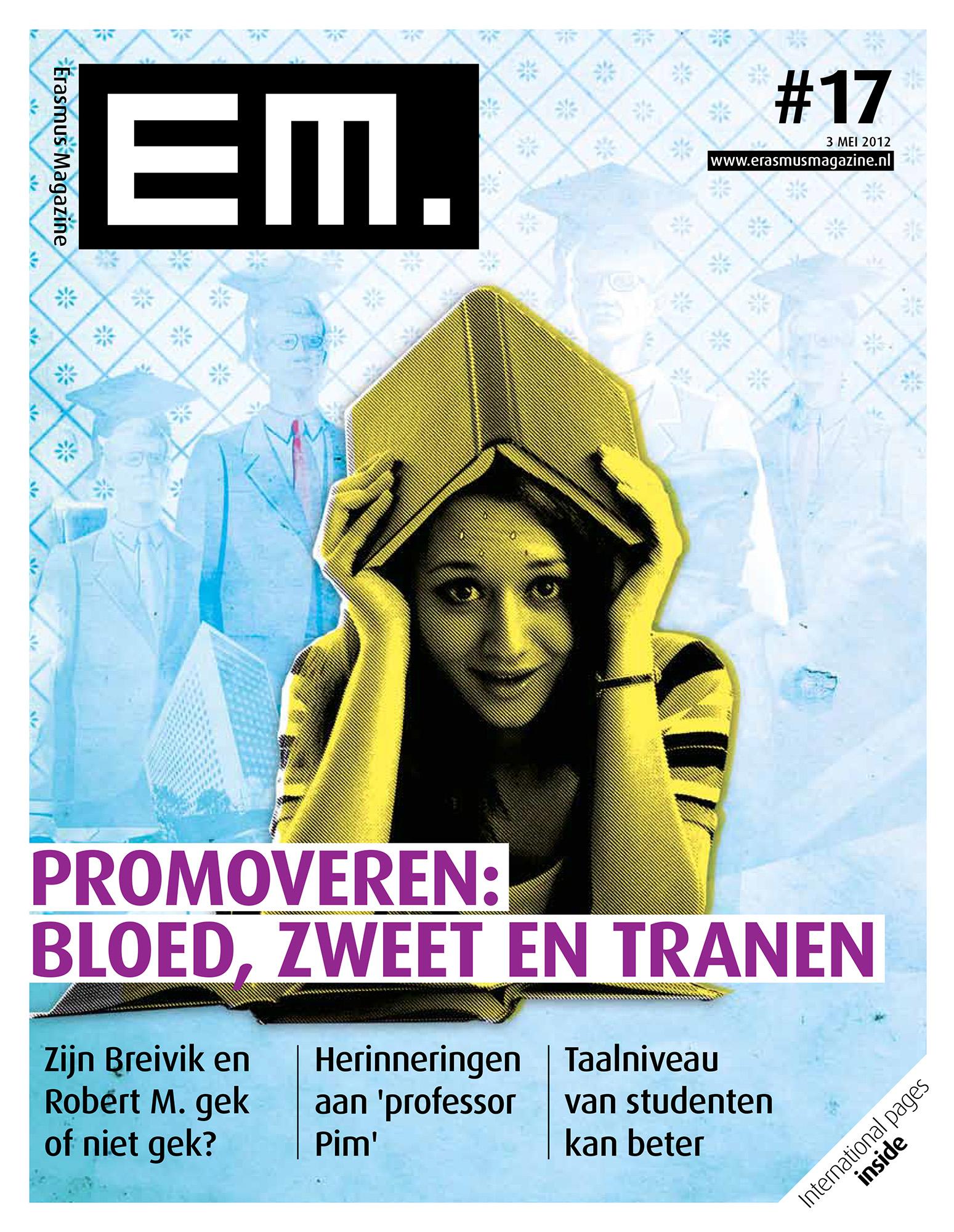 EM 17-1 copy