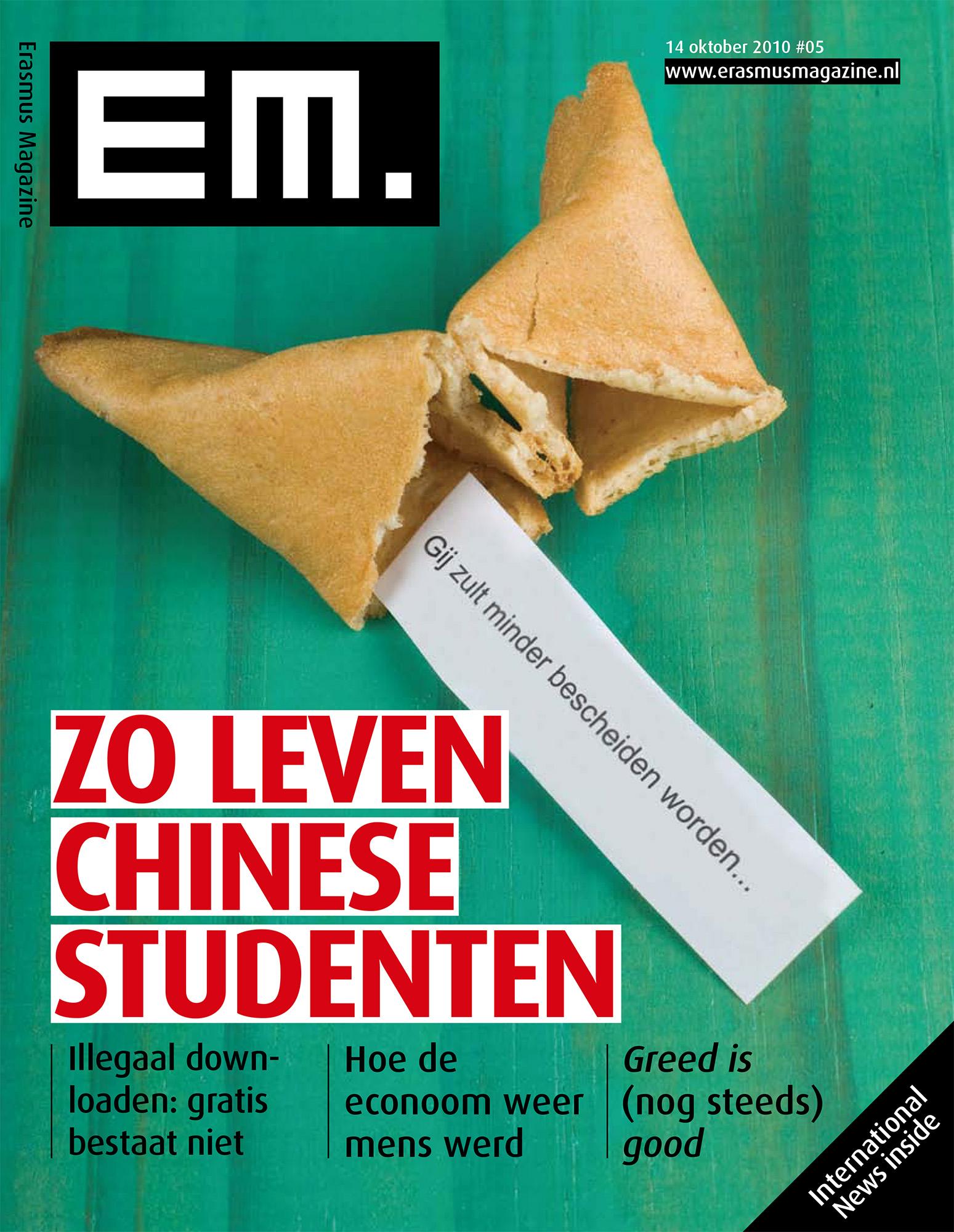 EM 05-1 copy