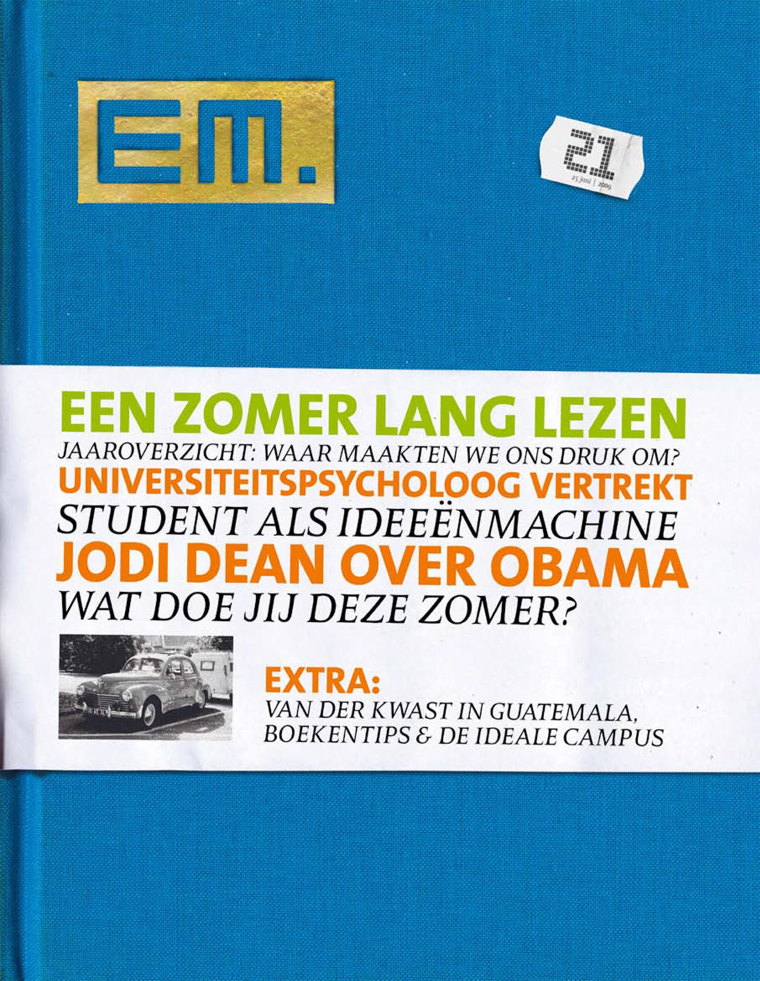 EM 21-1 copy