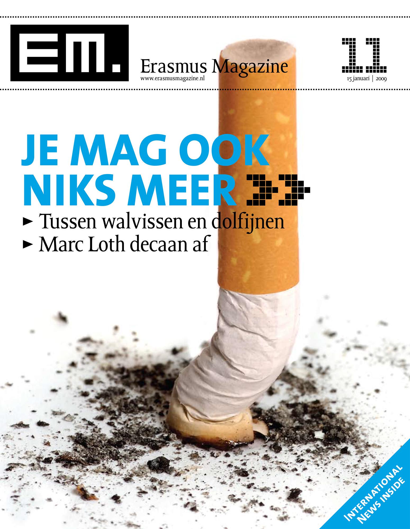EM 11-1 copy