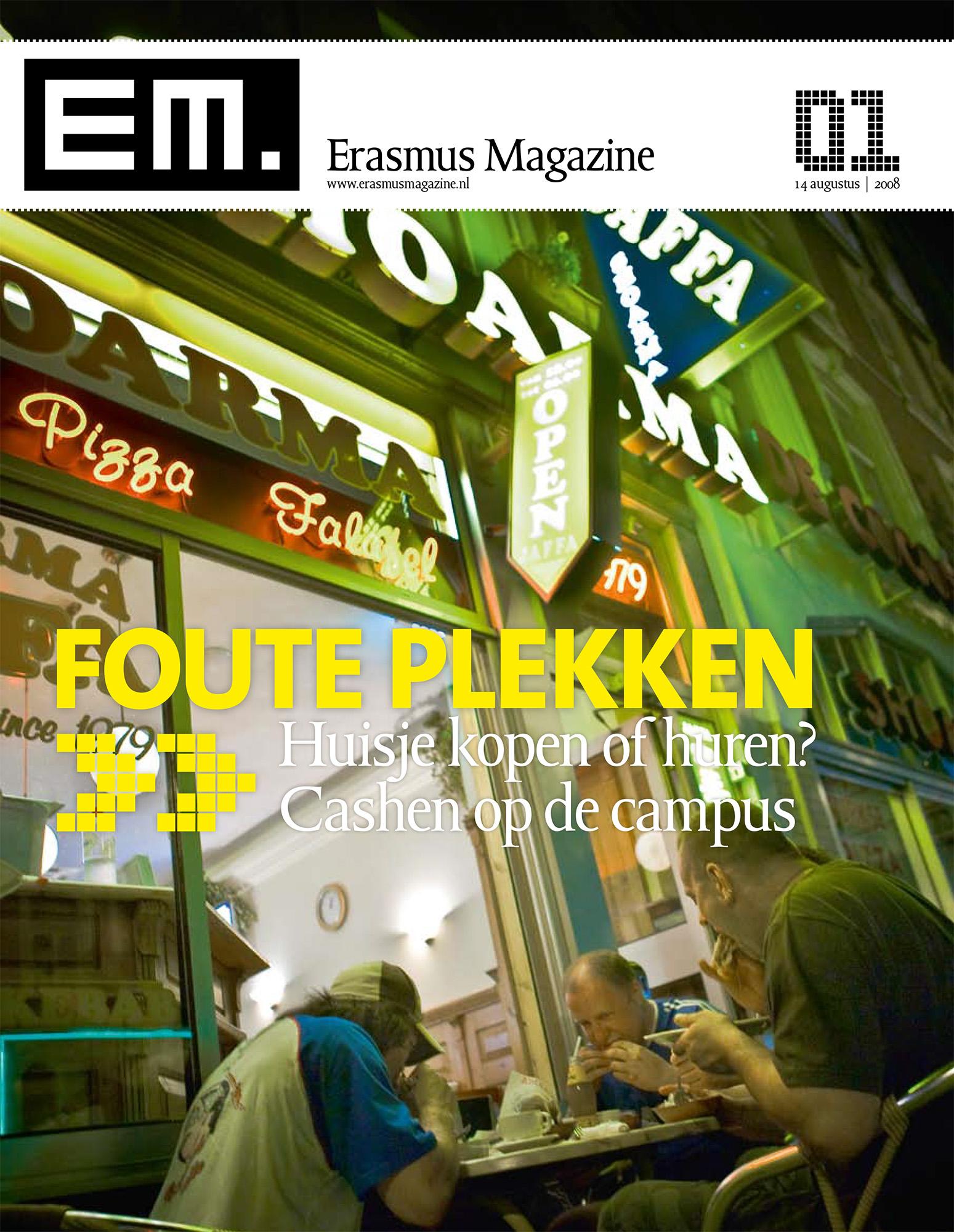 EM 01 Eureka-1 copy