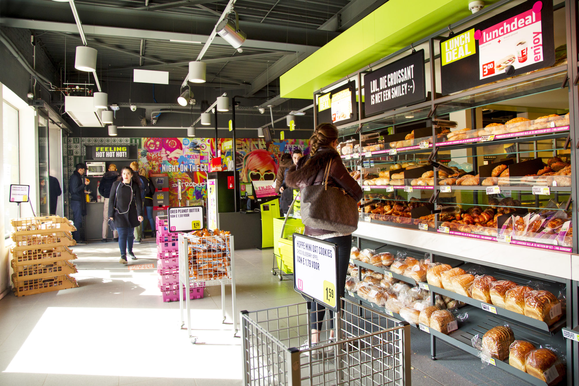 supermarkt campus spar woudestein
