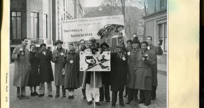 disaster fund 1953