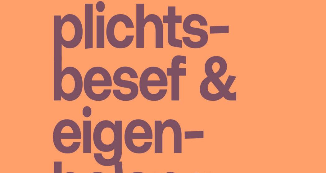 dig-poster-draad-lichtbesef-en-eigen-belang-1-1