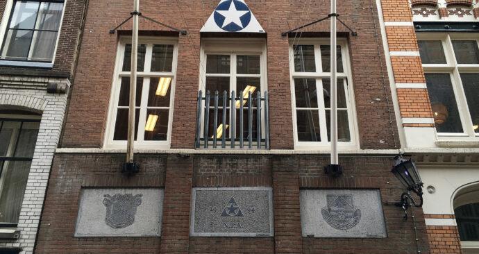 ASC_AVSV_Amsterdam_April_2016 – wikimedia commons