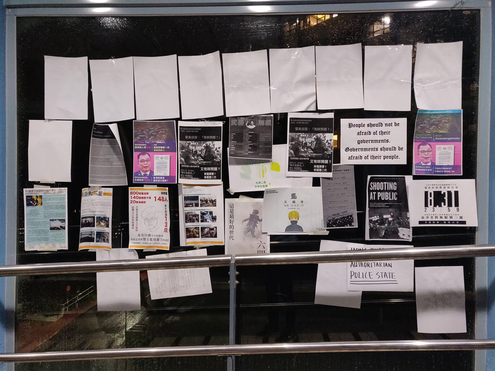 protestaffiches in Hongkong 2 – Wouter