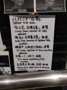 protestaffiches in Hongkong – Wouter