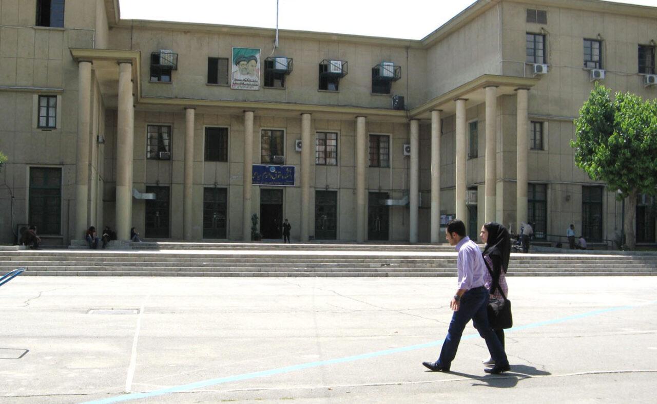 campus University of Tehran 2 p3