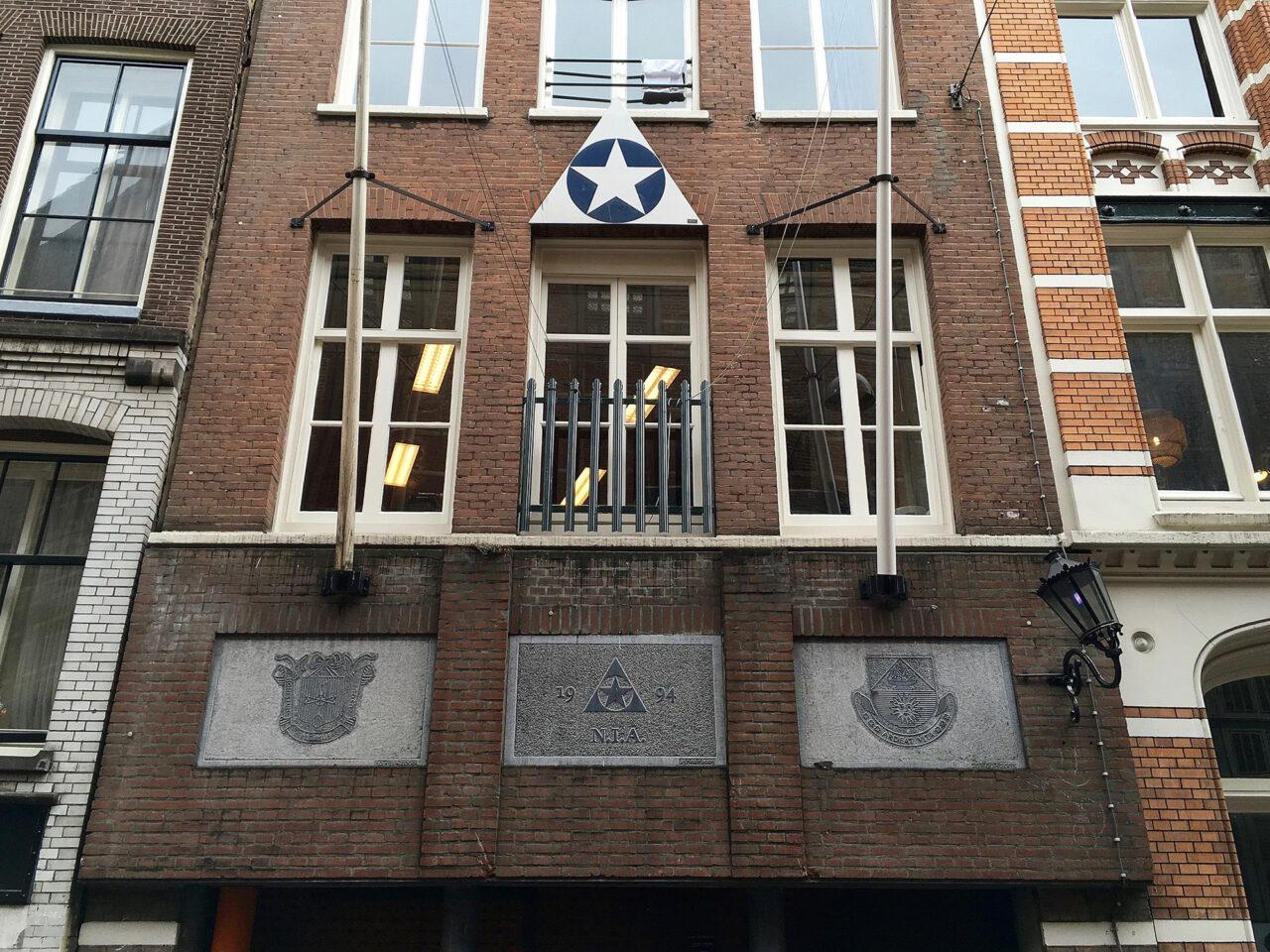 ASC_AVSV_Amsterdam_April_2016-wikimedia-commons-2